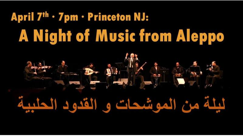night_of_music