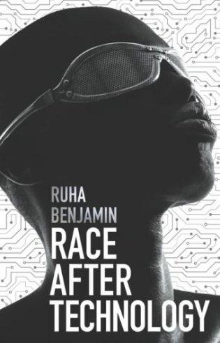 raceaftertech_cover