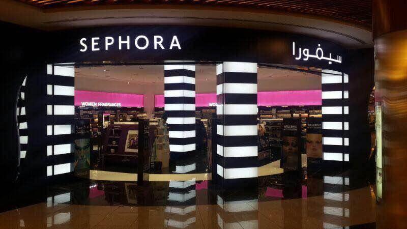 Sephora_Dalma_Mall